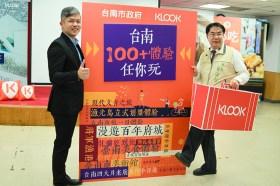 超前佈署搶國旅!南市府與KLOOK發表上架100+台南旅遊商品成果
