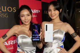 SHARP首款5G手機 AQUOS R5G將在台開賣 8K錄影功能是亮點