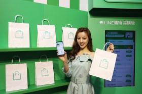 快來下載 !LINE購物全新獨立APP上線,狂灑3億點數紅包不手軟