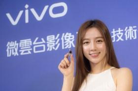 vivo 首創「微雲台影像系統」 讓手機相機也有專業級防手震功能