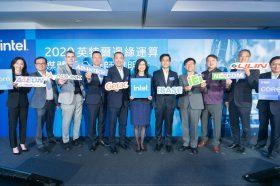 特爾攜手八家台灣廠商 強化物聯網邊緣運算實力