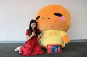 蝦皮購物「10.10品牌週年慶」正式開打!Switch主機下殺1,010元