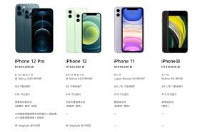 想買舊款還是新款iPhone?淺談功能規格差異與選購方向