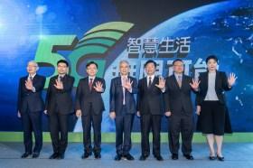 亞太電信5G正式啟動!5G「Gt無限」方案同步登場
