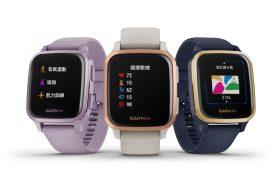 Garmin推出全新Venu Sq GPS智慧腕錶 提供強勁6天電池續航力與全天候健康監測