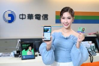 看準5G發展!LINE攜手中華電信推出獨家LINE MUSIC鈴聲答鈴方案
