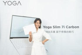 時尚輕薄高續航力就靠它!Lenovo Yoga Slim 7i Carbon 筆電評測