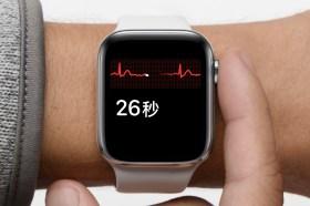 Apple Watch 啟動 ECG 功能步驟Step By Step 偵測結果範例看這篇