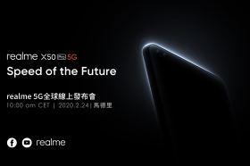 realme將於2/24發表G旗艦手機 – realme X50 Pro 5G
