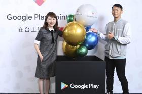 嗨翻天!! Google Play Points 在台上線 可集點兌換Play 商店內商品