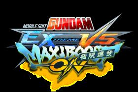 《MOBILE SUIT GUNDAM EXTREME VS. 極限爆發》將於PS4平台登場