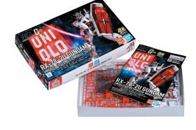 買鋼彈模型40周年系列UT加碼送限量模型!