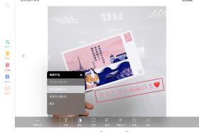 為iPad量身訂做!華康字型推出「華康字集」App
