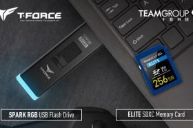 十銓推出T-FORCE SPARK RGB隨身碟及ELITE SDXC 4K高畫質記憶卡