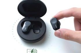 真無線耳機充電盒竟然內建紫外線燈!! LG TONE Free還與Hi-End音響廠合作