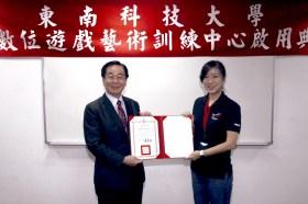 華碩攜手東南科技大學打造「3D數位遊戲藝術訓練中心」正式啟航