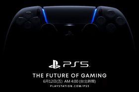 再忍幾天!<PS5> 線上發表會確定於6月12日舉辦