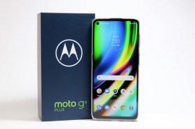 超大螢幕與續航力!Motorola G9 Plus 強大四鏡頭手機開箱評測分享
