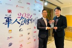 數位轉型外匯車CARPOST車博資訊榮獲華人創業家大獎台灣創新第一品牌