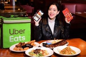 Uber Eats 團購功能上線!實體、線上各8萬組紅包優惠