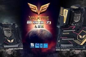 BIOSTAR映泰發表最新Z590 VALKYRIE女武神系列電競主機板