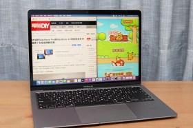 效能優異讓Intel汗顏的超輕薄筆電!Apple MacBook Air M1版開箱評測