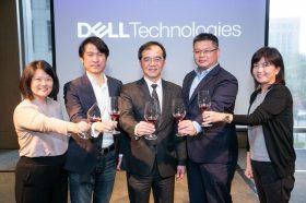 掌握關鍵六大市場趨勢!戴爾科技集團助力企業加速數位創新