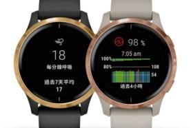 Garmin智慧手錶幫大家全天候健康監測!業界唯一結合血氧感測、呼吸速率兩大功能