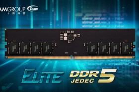 十全宣布將於六月底領先全球開賣TEAMGROUP ELITE U-DIMM DDR5 記憶體