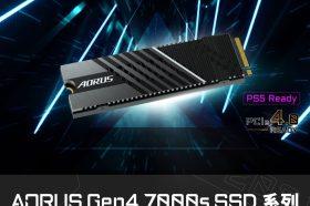 解鎖PS5擴充功能就靠它!AORUS推出Gen4 7000s SSD系列固態硬碟