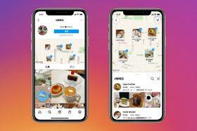 Instagram 推出地圖搜尋功能幫助商家迎接疫後商機