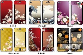 WaSaBi日式和風iPhone 4機身保護貼