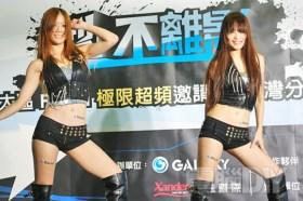 2010 GALAXY 亞太區超頻大賽,挑戰GTX460最極限!