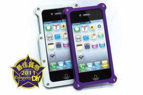 3mm厚鋁最強手機保護殼 Abee鋁合金iPhone 4保護殼Type01 / Type02