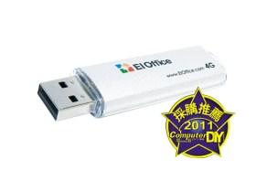 EIOffice 可攜式辦公室文書處理軟體 隨身碟
