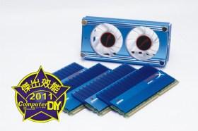 Kingston HyperX FAN DDR3-2133 8GB雙通道記憶體