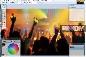 paint.net 3.5.8