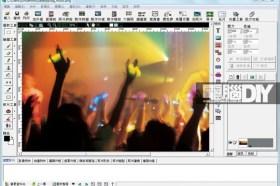 PhotoCap 5.01 正式版