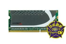 Kingston HyperX PnP 1866MHz 8GB通道記憶體