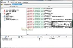 FTP軟體Http File Server V2.2f