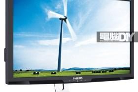 節能省電新視界PHILIPS 273P3液晶顯示器