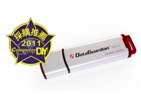 Super Talent DataGuardian 32GB USB 3.0隨身碟