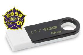 Kingston DataTraveler 109 8GB 隨身碟