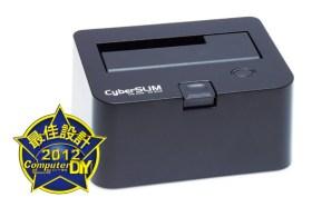CyberSLIM S1-U3S Turbo版 硬碟外接座