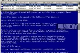 系統工具軟體BlueScreenView
