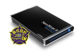 VANTEC NexStar3 SuperSpeed 2.5吋硬碟外接盒