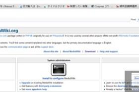 網頁設計MediaWiki