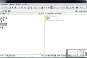 檔案管理工具FreeCommander