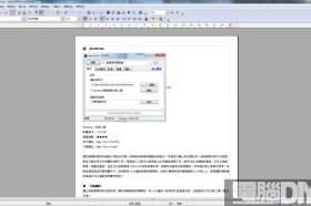免費重量級Office軟體