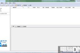 續傳軟體Orbit Downloader